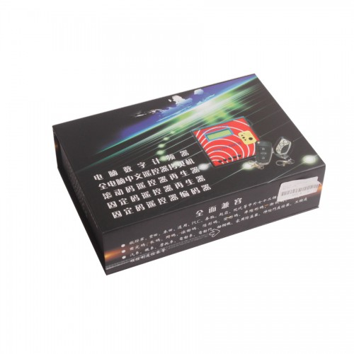 Remote Master 10th Generation Free Shipping