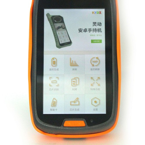 KYDZ Smart Key Programmer Support Remote Test Frequency-Refresh Generate Chip Recognition-Smart Card Generate