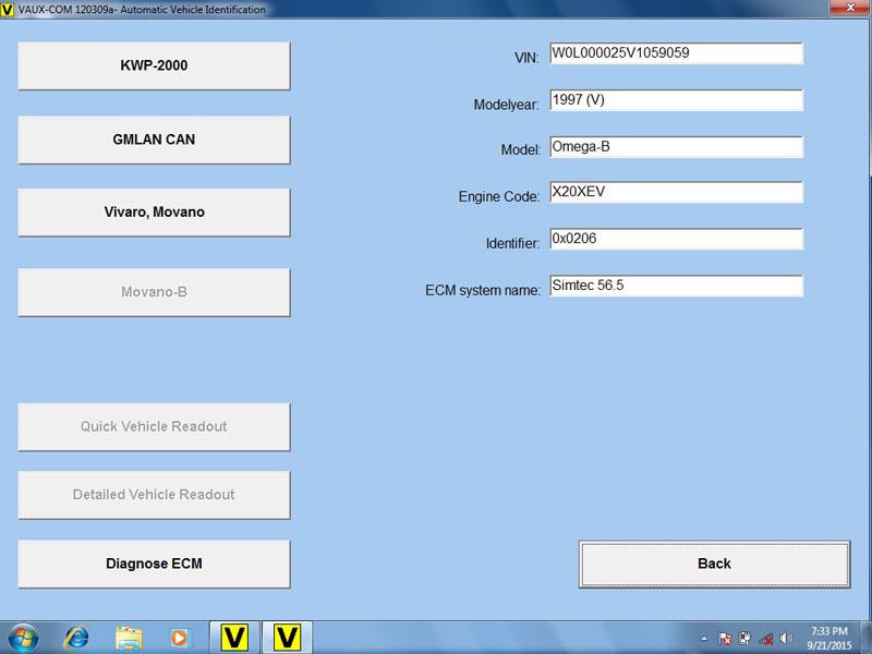 op-com-2012-software-display-5