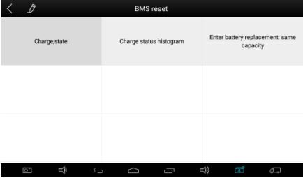 BMS Reset (Battery Reset):